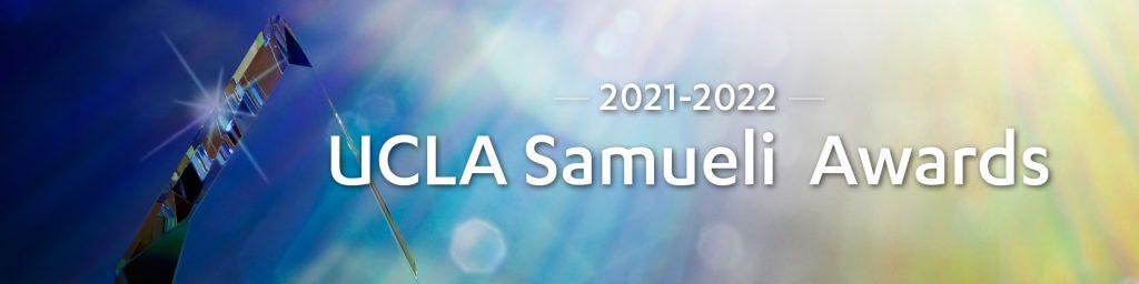 2021-2022 Samueli Awards