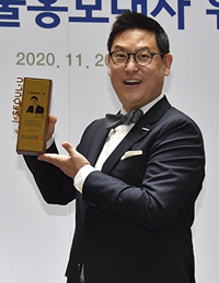 Dennis Hong Appointed Honorary Ambassador of Seoul