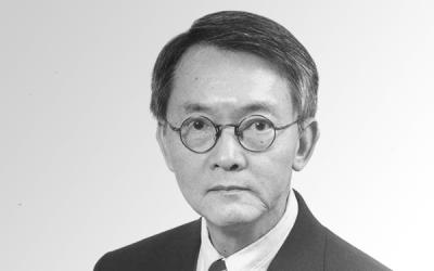 In Memoriam: Nhan Levan, Professor Emeritus of Electrical and Computer Engineering