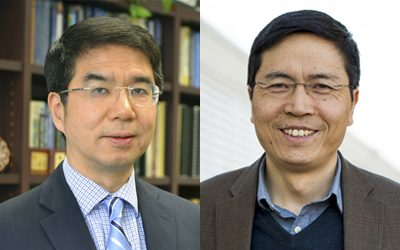 UCLA faculty members merge data processing and memory to increase computing performance