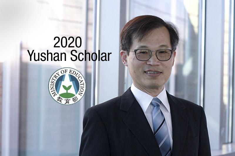 Taiwan Ministry of Education Names Jia-Ming Liu 2020 Yushan Scholar